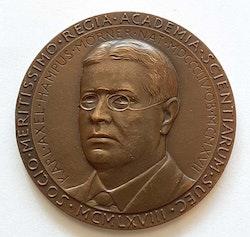 Karl Axel Hampus Mörner