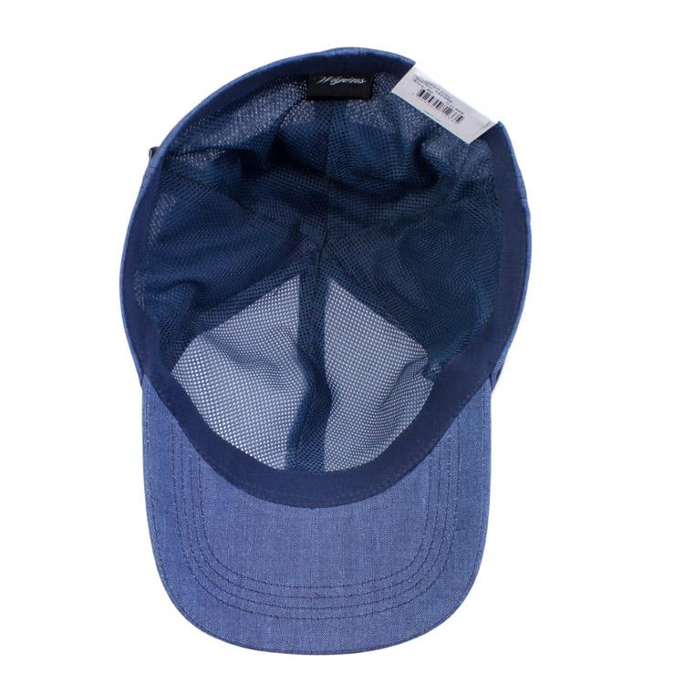 Wigens Baseball Cap Linen Khaki
