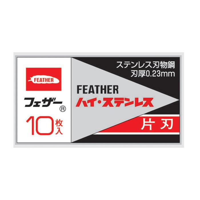 Feather FHS-10 Single Edge Blade