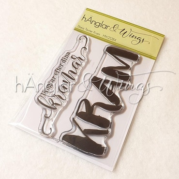 Clear Stamps - Stora Texter Kram / Large Texts Hugs A7