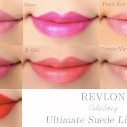 Revlon ColorStay Ultimate Suede Lipstick - 005 Muse