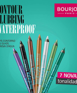 Bourjois Contour Clubbing Eyeliner Waterproof - 51 Golden Dress
