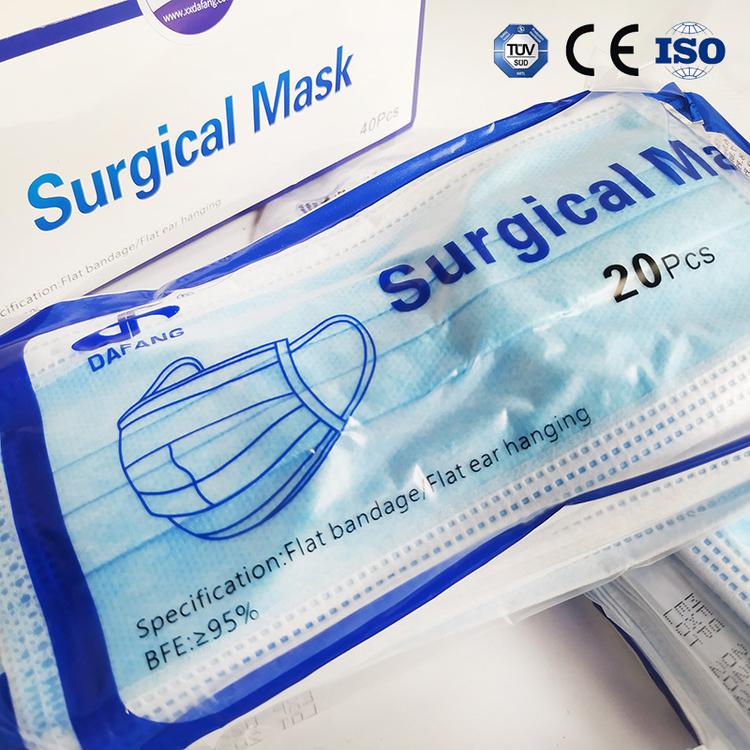 20-pack Munskydd 3-ply CE-märkt