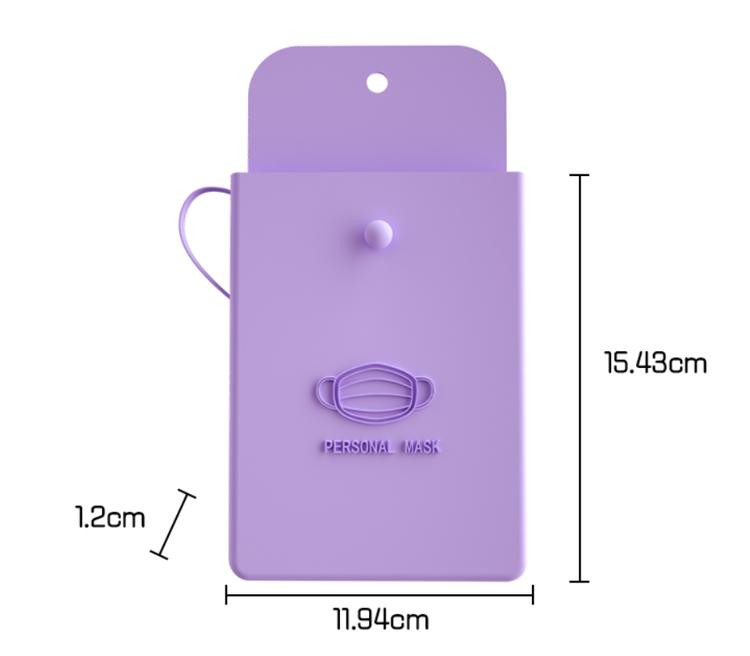 Munskyddsfodral (olika färger) 2-pack