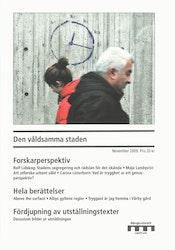 Holmberg, Ramberg: Den våldsamma staden