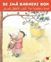 Widerberg: De små barnens bok (svenska, arabiska, engelska)