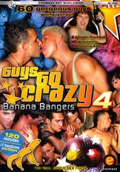 Guys Go Crazy Vol 4