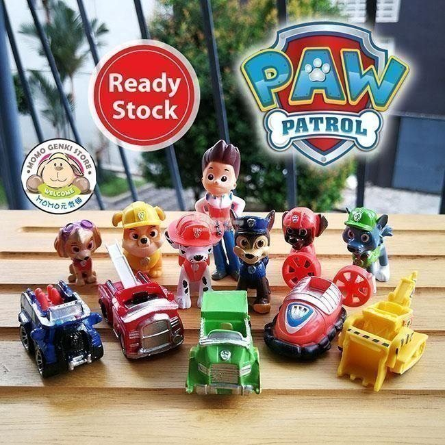 9 st Paw Patrol Deluxe Set Leksak Figurer