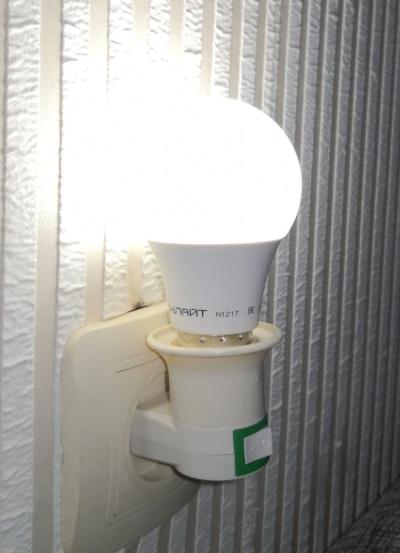 E27 EU-kontaktadapter med strömbrytare E27 Socket Lamp Base Socket Extra Lampa