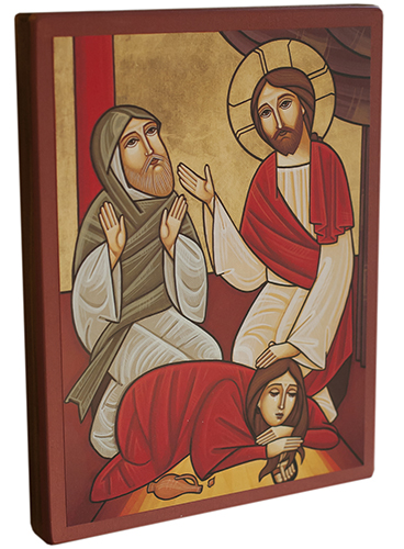 Jesus hos farisén Symeon 15 cm