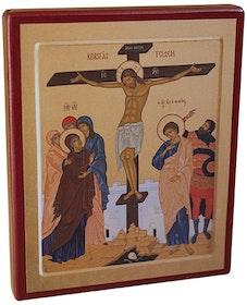 Kristi korsfästelse 15 cm