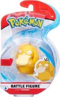 Pokemon Stridsfigurs paket - BESTÄLLNINGSVARA