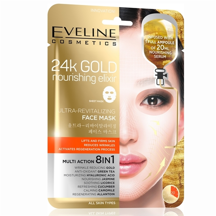 24k Gold Nourishing Elixir Sheet Mask