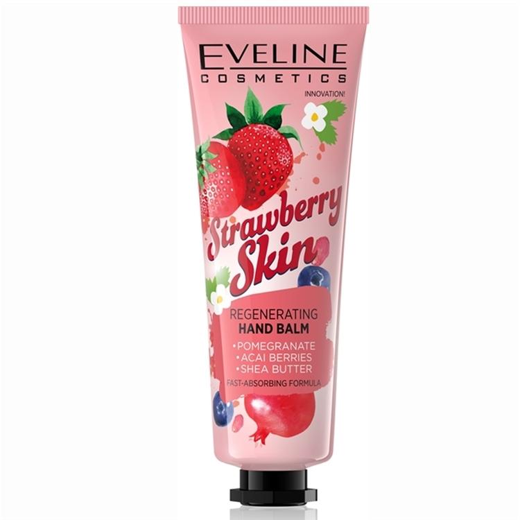 Strawberry Skin