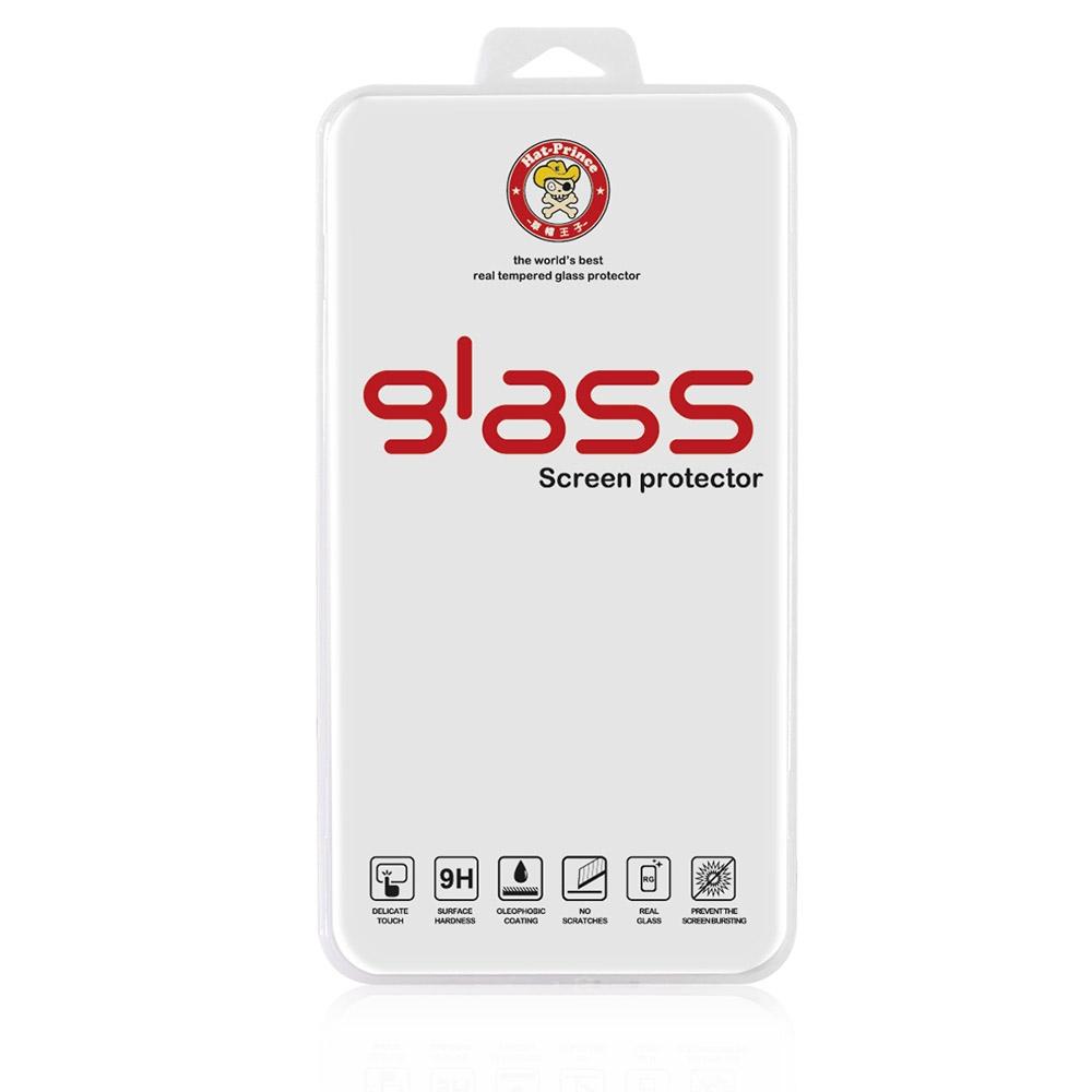 Huawei P10 - (Full-fit) Premium Glas Skärmskydd
