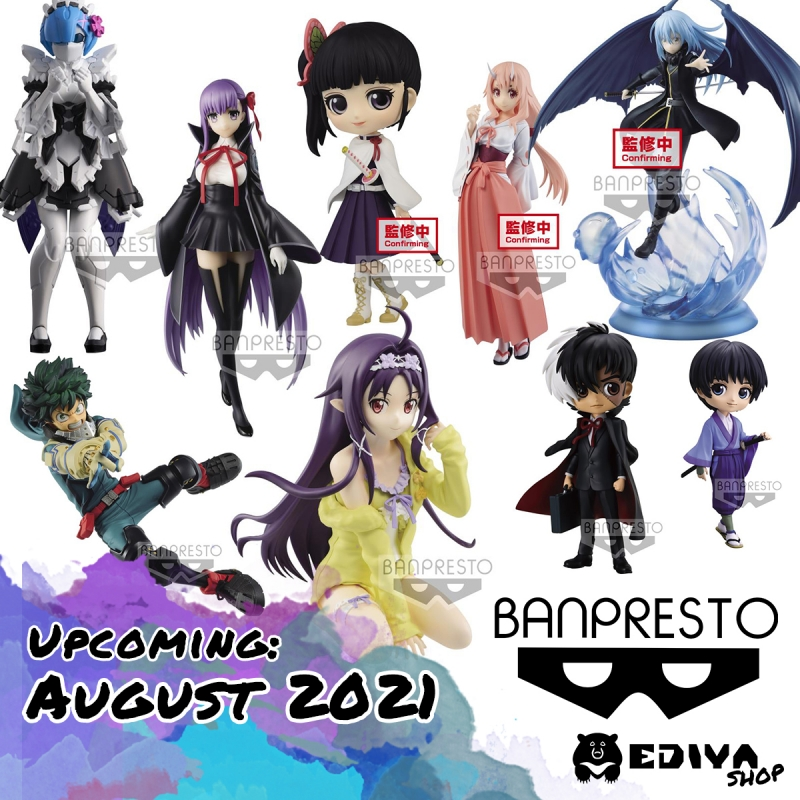 Banpresto New Figures in August 2021