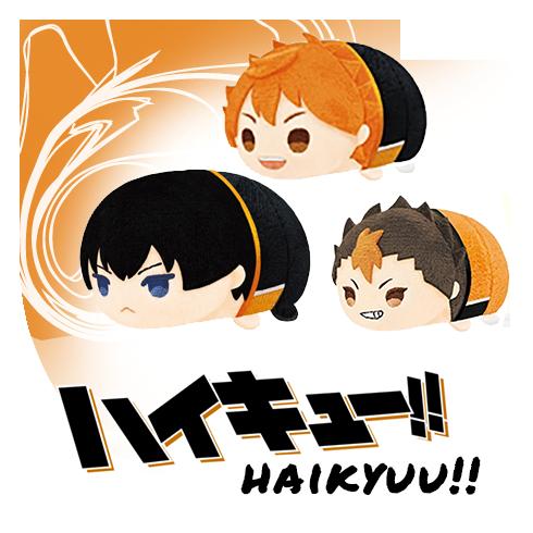 Mochi Mochi Mascot - Haikyu!! - Ediya Shop