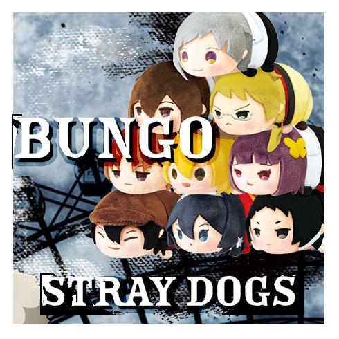 Mochi Mochi Mascot - Bungo Stray Dogs - Ediya Shop