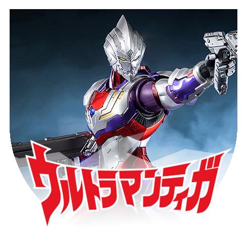 Ultraman - Ediya Shop