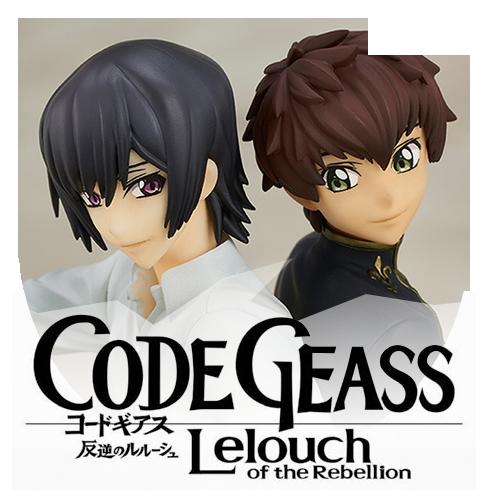 Code Geass - Ediya Shop