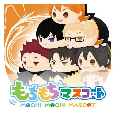 Ediya Shop > Mochi Mochi Mascot