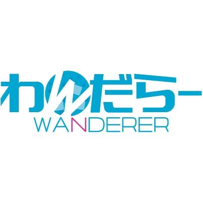 Wanderer - Ediya Shop