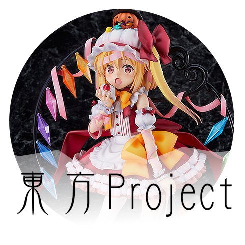 Touhou Project - Ediya Shop