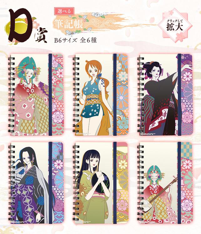 One Piece Kikunojo Notebook