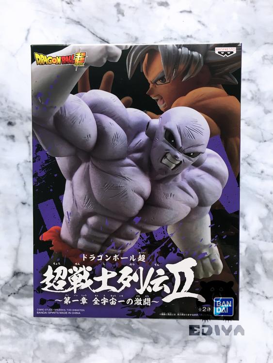 Dragon Ball Super Jiren Super Warrior II Vol.1