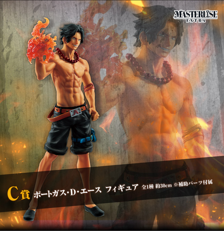 One Piece Portgas D. Ace Ichibansho - The Bonds of Brothers