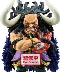 PRE-ORDER ETA 2021/4 - One Piece Kaido of the Beasts Mega WCF