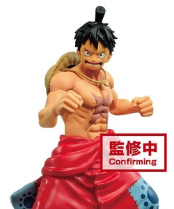 PRE-ORDER ETA 2021/4 - One Piece Monkey D. Luffy Worst Generation Vol.1