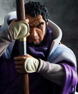 PRE-ORDER ETA 2021/6 - One Piece Fujitora Sailing Again Portrait of Pirates