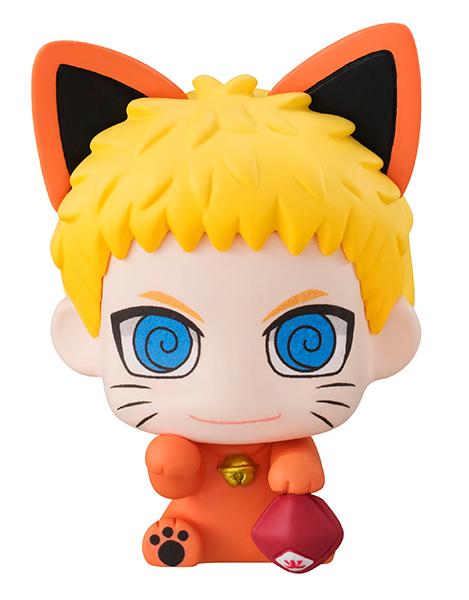 Boruto: Naruto Next Generations Uzumaki Boruto & Uzumaki Naruto Set