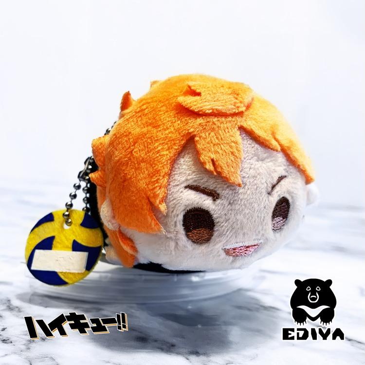Mochi Mochi Mascot Haikyu!! Vol.1 Shoyo Hinata