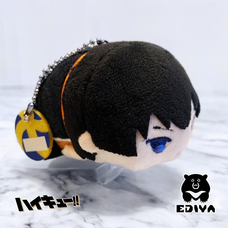 Mochi Mochi Mascot Haikyu!! Vol.1 Tobio Kageyama