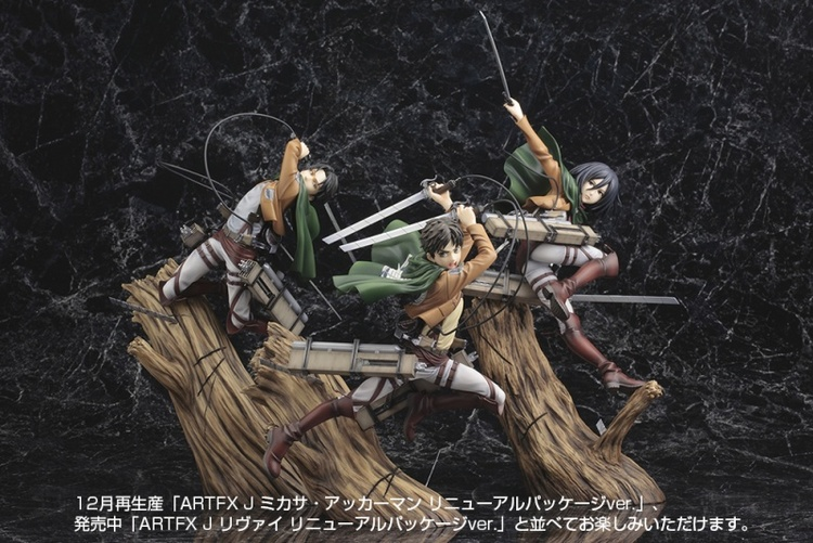 Attack on Titan Eren Yeager Renewal Package Ver. Kotobukiya