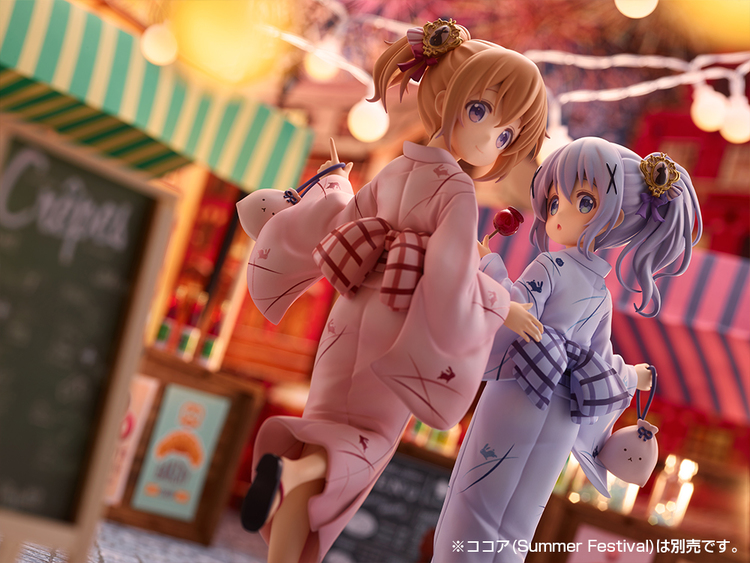 Is the Order a Rabbit Chino (Summer Festival)