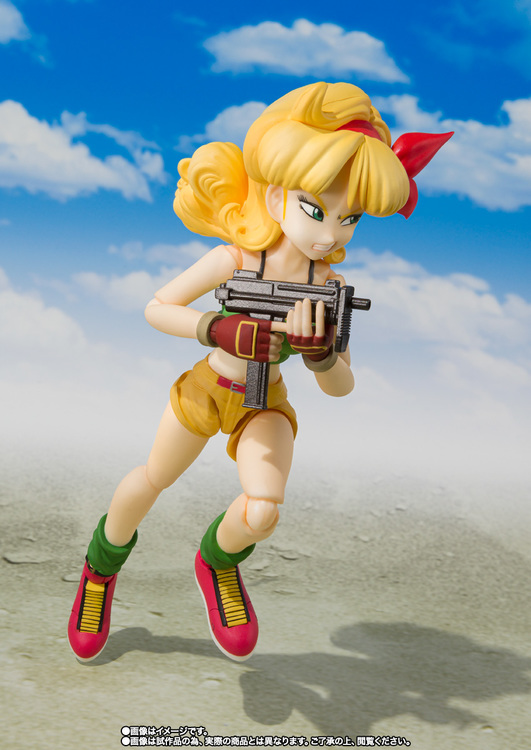 Dragon Ball Lunch S.H.Figuarts