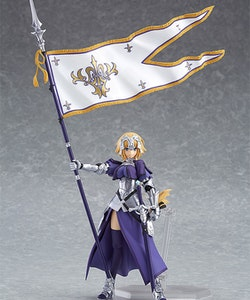 Fate/Grand Order Ruler/Jeanne d'Arc Figma