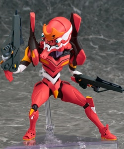 Evangelion Unit-02 Parfom R!