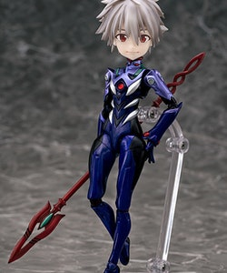 Evangelion Kaworu Nagisa Parfom R!