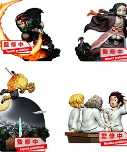 Demon Slayer: Kimetsu no Yaiba Petitrama Vol.1 Set of 4 Figures