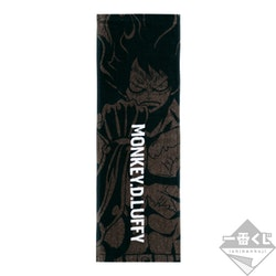 One Piece Monkey D. Luffy Towel