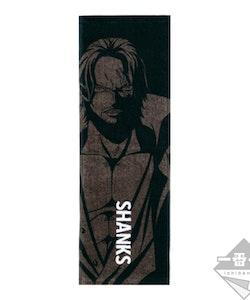 One Piece Shanks Towel