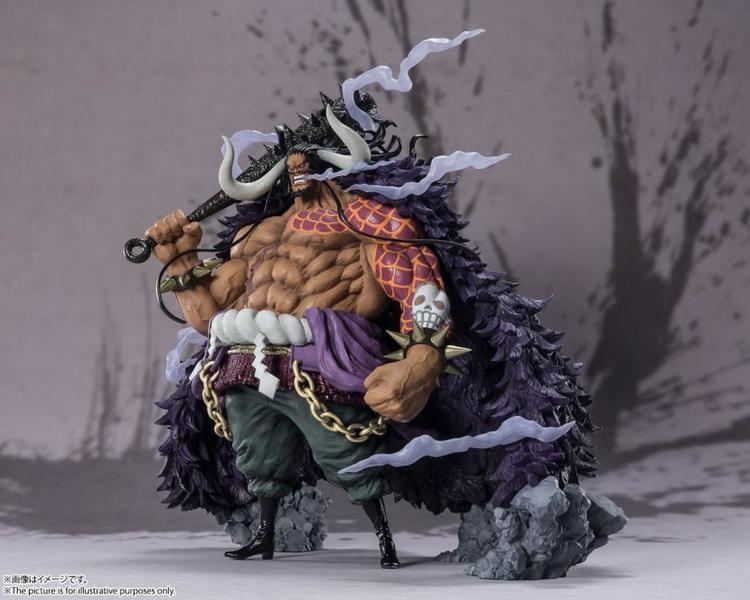 One Piece Kaido King of the Beasts (Extra Battle) Figuarts ZERO