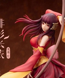 The Legend of Sword and Fairy Long Kui (The Crimson Guardian Princess Ver.)