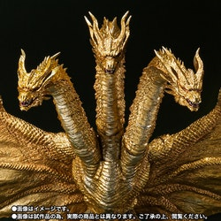 Godzilla: King of the Monsters King Ghidorah (Special Color Ver.) S.H.MonsterArts