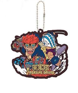 One Piece Keychain Ichibansho - Treasure Cruise Vol.2 (H)