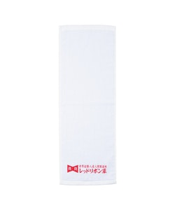 Dragon Ball Towel Ichibansho - Ex (D)